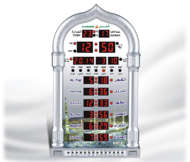 Relógio de oração iqamah muçulmano relógio de