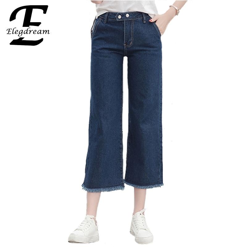 Elegdream 2017 Vintage Ladies Flare Jean Pants With Fringe Fashion Women Big Leg Opening Trousers Girl Denim Capris Female Cloth women girls casual vintage wash straight leg denim overall suspender jean trousers pants