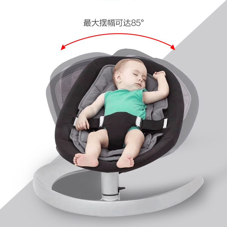Four Seasons Universal Baby Rocking Chair Recliner Swing Comfort Chair Baby Cradle Baby Artifact Child Shaker Chair Swing Chair