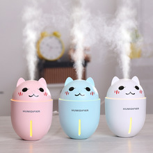 home air humidifier 320ml usb air humidifier with a small fan and LED night light  car air humidifier