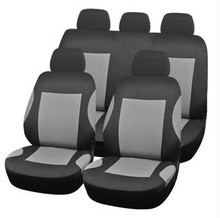 2017 UNIVERSAL HOT SALE STYLING CAR CASES AUTO INTERIOR ACCESSORIES FREE SHIPPING AUTOMOTIVE SEAT COVER