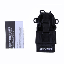 MSC-20D Walkie Talkie Bag Case Holder Nylon Carry Case For Kenwood BaoFeng UV-5R UV-5RA UV-5RB UV-5RC UV-B5 UV-B6 BF-888S