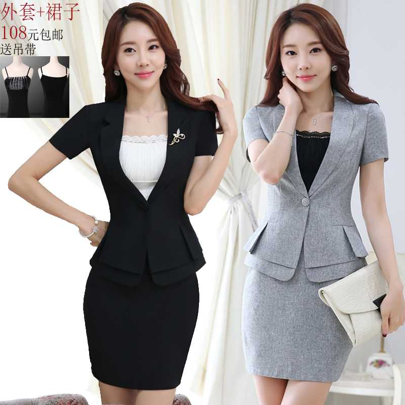 Blazersuits Women Skirt Suits Summer Office Wear Short -9655
