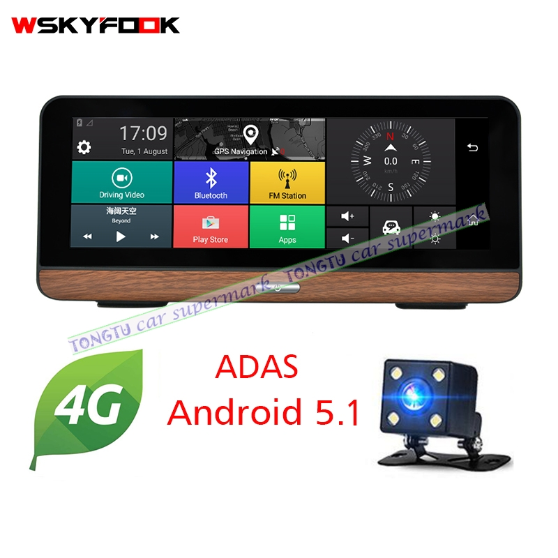 4G ADAS Car DVR Camera GPS 7.84 Android 5.1 Car Center console Dashcam Registrar With Dual Lens BT Gps Navigation