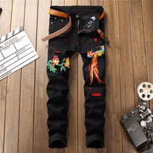 Womens Clothing Accessories - Mens Clothing - 2017 New Young Men Jeans Brand European And American Style Flower And Phoenix Of Embroidery Male Casual Long Jeans Men #573