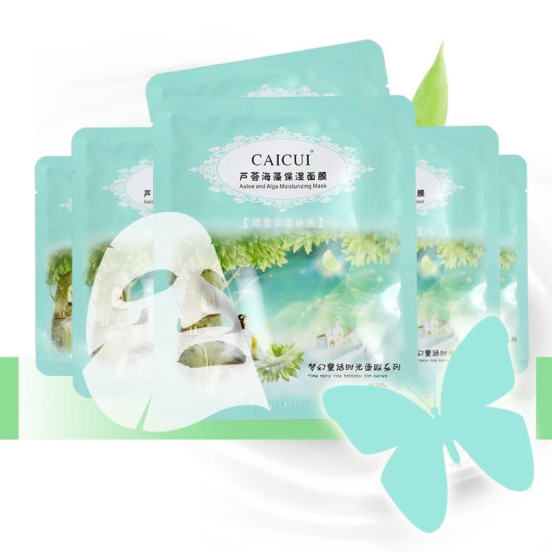 10pcs Aloe vera Collagen Mask,Anti-aging,Moisturizing Whitens