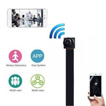 Wireless Nanny Cam DIY Digital Video Camera Mini Micro Dvr WIFI IP
