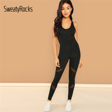 SweatyRocks Activewear קיץ הכנס