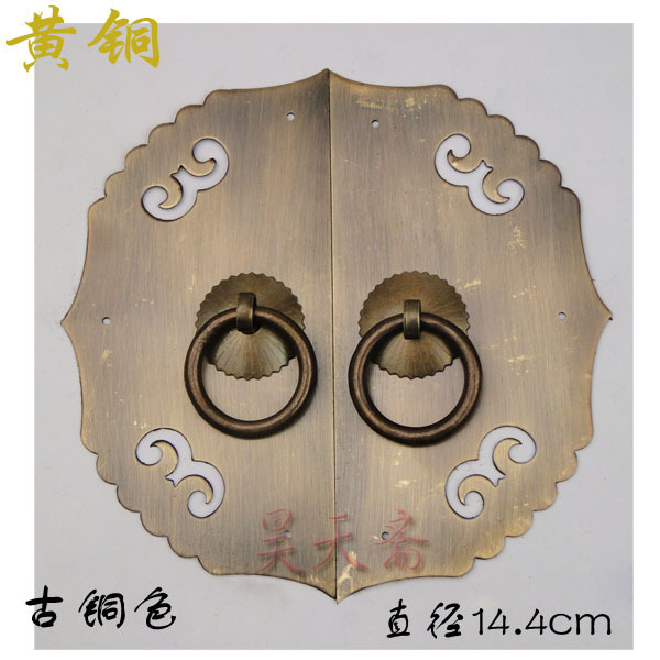 [Haotian vegetarian] Ming and Qing antique Chinese furniture, copper fittings copper door handle lock sheet copper live HTB-214 [haotian vegetarian] chinese antique ming and qing furniture copper fittings copper door copper handle 18cm black