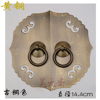 [Haotian vegetarian] Ming and Qing antique Chinese furniture, copper fittings copper door handle lock sheet copper live HTB-214