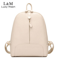 Solid Color Women Backpack Black Backpacks For Teenage Girls White High Quality PU Leather Bag Fashion