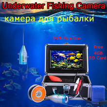 30M Fishing Camera 7″ DVR Function 1000TVL HD 12 White LED CAM Fish Finder Underwater Camera+4G SD Card Deeper Fishfinder