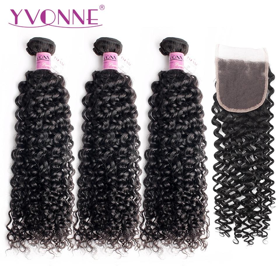 Yvonne Cheveux Malaisiens Bouclés Couleur Naturelle 100% Vierge de Cheveux Humains 3 Bundles Avec 4x4 Partie Libre Dentelle Fermeture livraison Gratuite