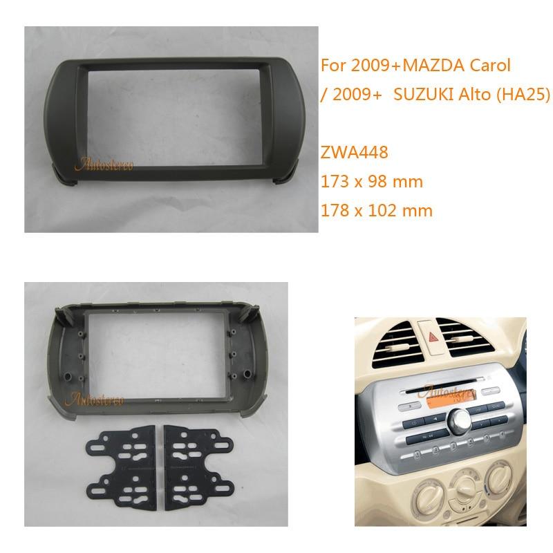 Two Din Car Radio fascia Facia Panel Adapter for MAZDA Carol 2009 SUZUKI Alto HA25S 35S