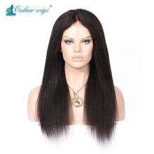 Oulaer Full Lace 150 denstiy Brazilian Human Hair Natural Color Yaki Straight Wigs 16-24 Inches Non-Remy Hair Italian yaki Wigs