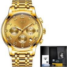 LIGE Relógios Homens Moda Marca Multifunction Chronograph Quartz Watch men Esporte Militar relógio de Pulso Masculino Relógio Relogio masculino