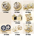 High-grade quality wholesale gold metal shirt stone small buttons DIY garment accessories 30pcs lot new free shipping 8Styles