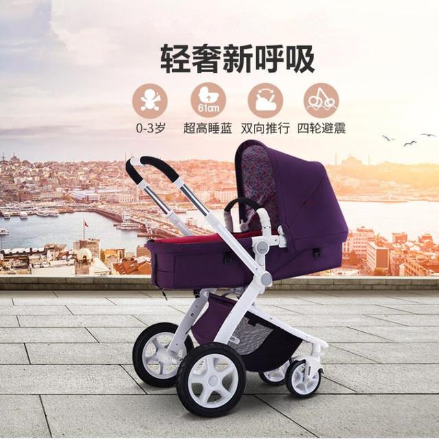 Excelente Calidad Plegable Cochecito de Bebé, Carro de Bebé Alto Paisaje Europeo Reclinable Moda Cochecitos de Bebé de la Carretilla Plegable