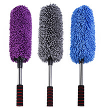 Car Washer Ultrafine Nano Fiber Car Cleaning Brush Stainless Steel Handle Car Vehicle Brush Car Care Tool with High Quality