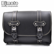 BJMOTO Universal Motorcycle Saddle Luggage PU Leather Bag Storage For Harley New Black Color Bags BAG-002 Saddlebags