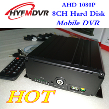 AHD 8 channel 1080P 2 million pixel MDVR hard disk monitor host support multi language factory direct selling