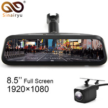 8.5″ FULL TOUCH SCREEN Display FHD 1080P Car DVR Streaming Rear View Mirror Monitor Support GESTURE SENSOR 128G Card MIC