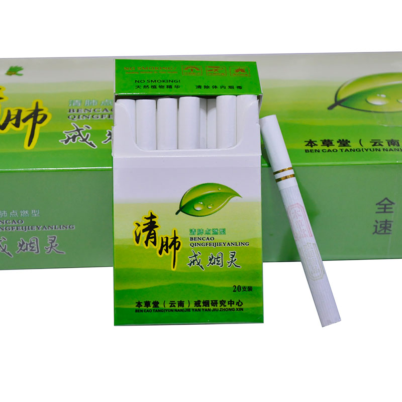 Yunnan herbal Detoxification clean  lung lit peppermint quit smoking new style this grass hall men and women quit smoking(China)