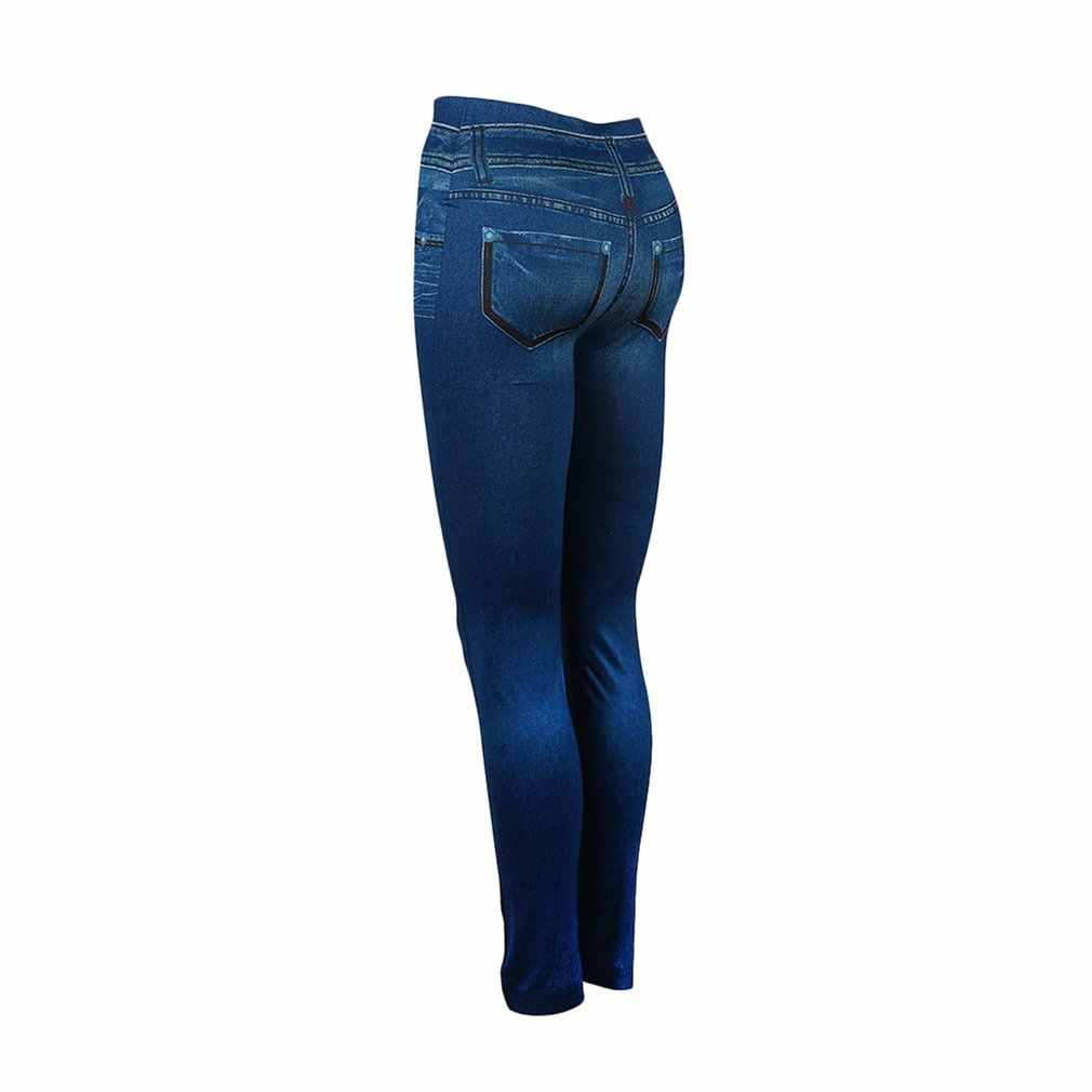 a977e59accda ... Summer women's High Waist Jeans Seamless Sexy skinny Stretch Slim Jeans  Skinny Pencil Pants Leggings Fashion ...