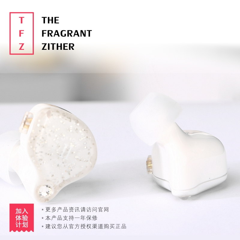 TFZ MY LOVE 2 In Ear Earphone The Fragrant Zither Monitor HiFi Headset Customized 2Pin Interface DJ Earphones