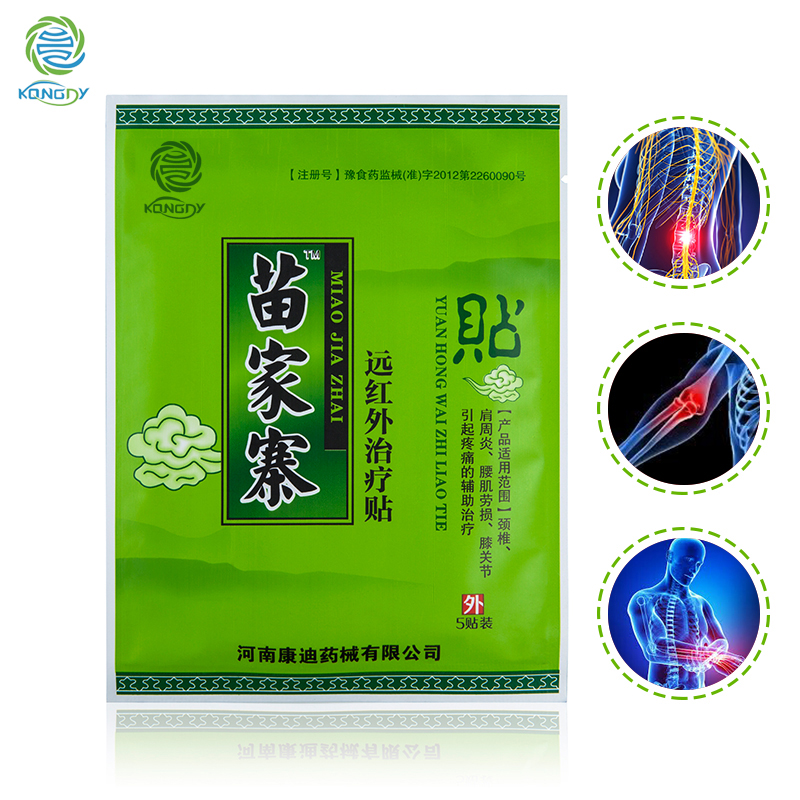 KONGDY Promotion 20 Pieces=4 Bags Chinese Medical Black Plaster 7*10cm Neck Back Pain Relief Patch Arthritis Joint Pain Killer kongdy brand 10 bags 20 pieces adhesive sheet bamboo vinegar foot patch removing toxins foot plaster foot cleansing pads