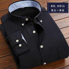 Men Long Sleeve Turn-down Collar Solid Color Shirt,Cotton Blend High Quality Slim Fit Business Formal Dress Shirt Camisa Chemise korean style polo collar solid color button embellished long sleeves cotton blend sweater for men