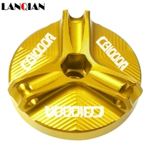 Motorcycle CNC Engine Oil Filter Cup Plug Cover Screw CUP FOR HONDA CB1000R CB 1000R 2008 2009 2010 2011 2012 2013 UP