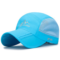 Spring and Summer Folding Portable Baseball Cap with Breathable mesh Embroidered logo Pre curved bill Adjustable Quick Dry Hat