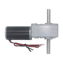 цена на DC 12V 24V Gear Reduction Motor 5-470RPM Worm Reversible Geared Motor High Torque Gear Motor Electric Gearbox Reducer Motor