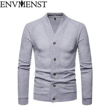 мужской вязаный кардиган свитера мужской трикотаж однотонный