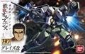 Кай Gundam Bandai HG Утюг Крови 04 грей хобби масштаб модели здания игрушка дети