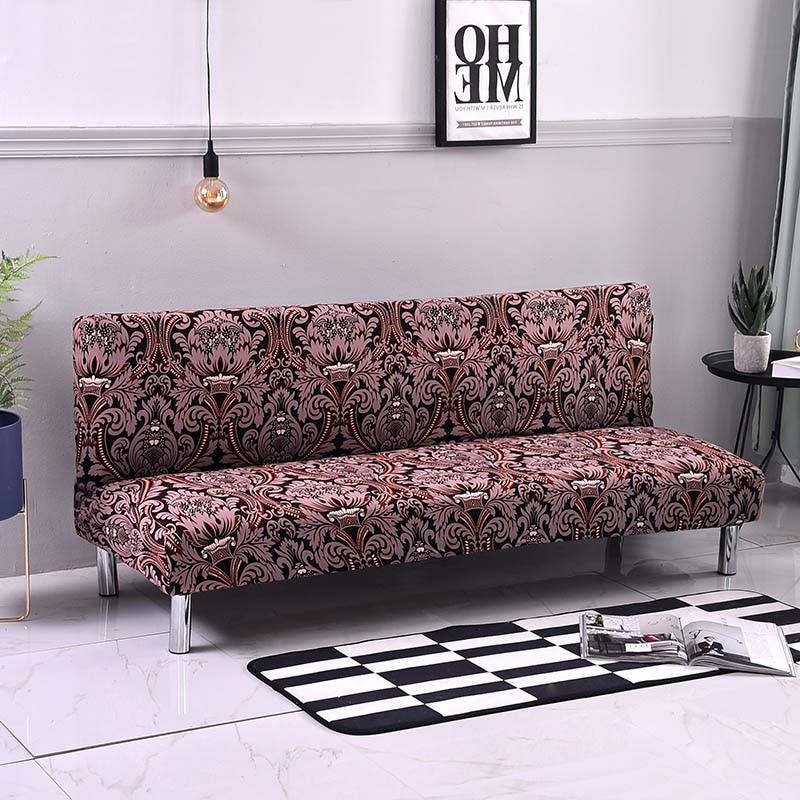 1PC Чехол на диван Все включено. Устойчивый к скольжению эластичный эластичный мебельный чехлы. Подлокотник не подходит. Длина от 160 до 180 см