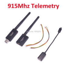 3DR 100mW 915 / 433 Radio Telemetry 433Mhz / 915Mhz Air and Ground Data Transmit Module with OTG cables for APM 2.6 2.8 Pixhawk(China)