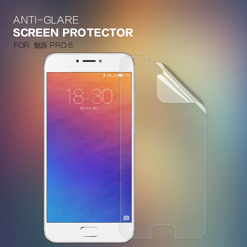 Brand Nillkin Matte Frosted Anti Glare Anti Scratch Screen Protector Film For Meizu Pro 6 With Retail Package in Phone Screen Protectors from Cellphones Telecommunications
