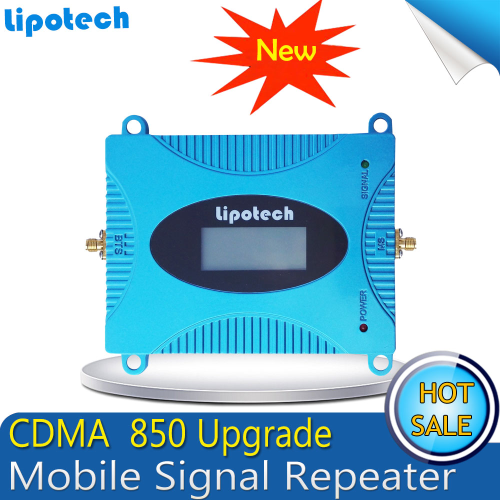 Last CDMA Set discount