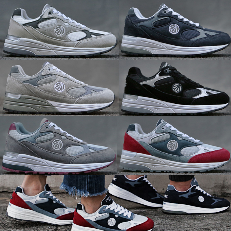 Newest Premium Paperplanes  Leather Lace Up Shoes Trainers Sneakers-1418