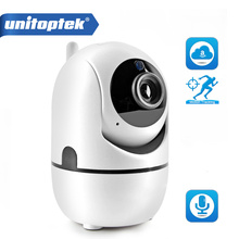 Mini bezprzewodowa kamera ip 1080P dwukierunkowy dźwięk sieci nadzoru pamięci masowej w chmurze kamera wifi IR 10M niania elektroniczna baby monitor automatyczne śledzenie