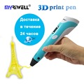 myriwell 2nd Generation 3D pens LED Display DIY 3D Printer Pen 25m/50m/100m 1.75mm PLA 3d pens For Kids Drawing Tools Toys