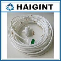 0482 HAIGINT 12m China Supplier Australia White Low Pressure Working Pressure 1 5 30bar Outdoor Spray