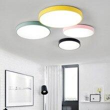Светодиодный потолочный светильник ZXD0002, Современная потолочная лампа с дистанционным управлением для гостиной, спальни, кухни