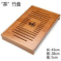 Chinese Kung Fu Tea Trays Drawer Drainage Style Trays Home Living Room Cha Hai Tea Table with Electric appliances Free Shipping
