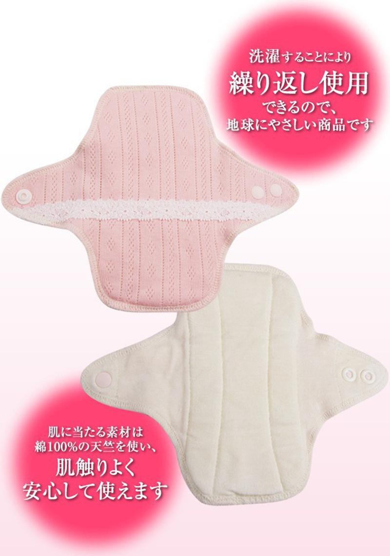 menstrual pads (22)