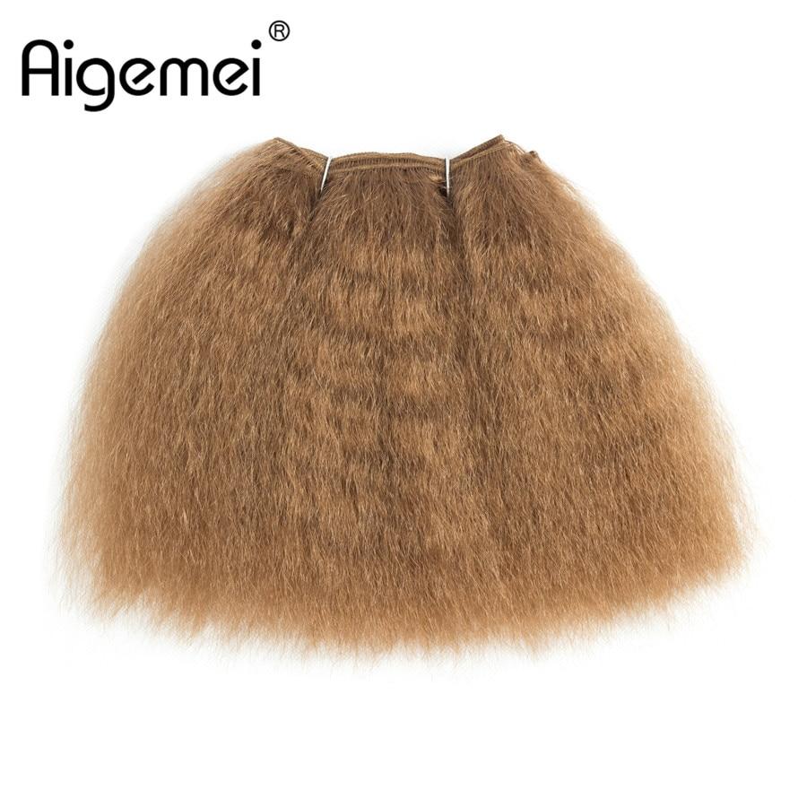 Aigemei 8 дюймов 14 дюймов Kanekalon странный прямые короткие Weave Связки Швейные светло-коричневый синтетический волос жаропрочных волокна утки ...
