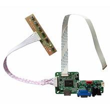 Free Shipping RTD2556 eDP  VGA HDMI compatible Controller Board for 14inch B140HAN01.0 B140HAN01.1 1920x1080 Screen
