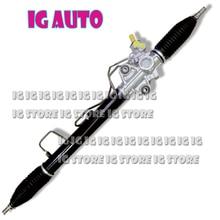 Power Steering Rack Steering Gear Box For Mitsubishi L200 Pick Up B40 2.5DID RHD MR333501 4410A726 dc power jack small motherboard for lenovo b50 70 b40 b40 45 b40 70 ls b094p
